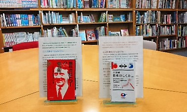 book recommendations from the library for junior high school